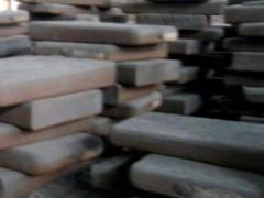 3月30日钢铁行业国际要闻