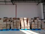 新活性炭未拆封 几十吨 上海活性炭厂家的